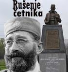 CetnikDraza32.jpg