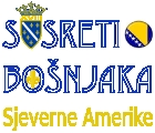 susretibosnjaka2013.JPG