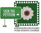 svjetski-bosnjacki-kongres-peticija.jpg