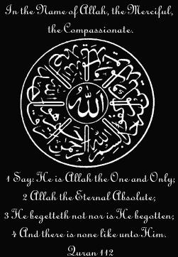 Ninety nine beautiful names of allah bosnjaci this is allahs proper name on which depends the existence and welfare of the entire universe thecheapjerseys Choice Image